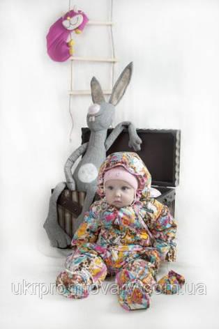 Комбинезон трансформер демисезонный Пуговка ТМ Модный карапуз и комбинезон Солнышко, фото 2