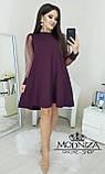 """Вечернее платье с прозрачными длинными рукавами, сеточка """"Муза"""".Распродажа, фото 5"""
