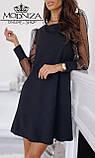"""Вечернее платье с прозрачными длинными рукавами, сеточка """"Муза"""".Распродажа, фото 6"""