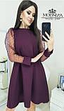 """Вечернее платье с прозрачными длинными рукавами, сеточка """"Муза"""".Распродажа, фото 9"""