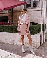 Женский стильный кашемировый костюм укороченный пиджак с юбкой