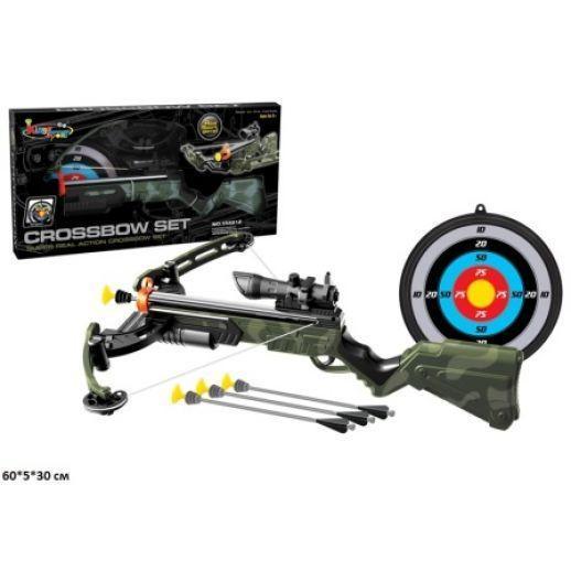 Арбалет 35881Z с мишенью и стрелами