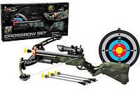 Арбалет 881-26 с мишенью и стрелами