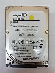 Жесткий диск б/у 500GB 2.5'' Seagate для ноутбука или внешнего кармана, тонкий 7мм