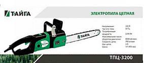 Электропила цепная   Тайга 3200   (2 шины, 2 цепи, прямая)   SVET