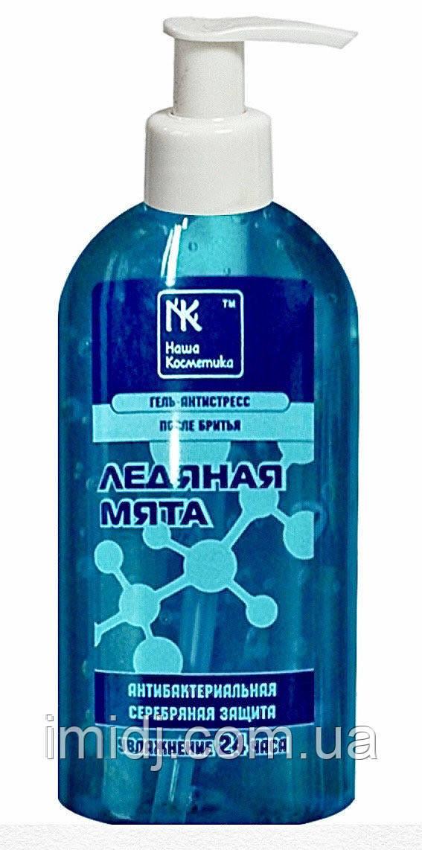 «Ледяная Мята» Гель- Антистресс После бритья