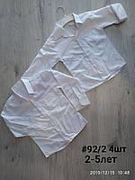 """Рубашка детская рукав трансформер  на мальчика 2-5 лет """"BEAUTY"""" купить недорого от прямого поставщика"""