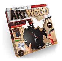 Набор детского творчества Слепок ручка ножка пластилин ARTWOOD  настенные часы