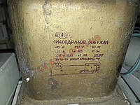 Балласт Ватра ДРЛ 400W герметичный ртуть-металлогалоген дроссель 400 ватт ДРЛ 400