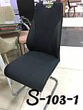Мягкий стул S-103-2 черный ткань/кожзам Vetro Mebel, фото 9