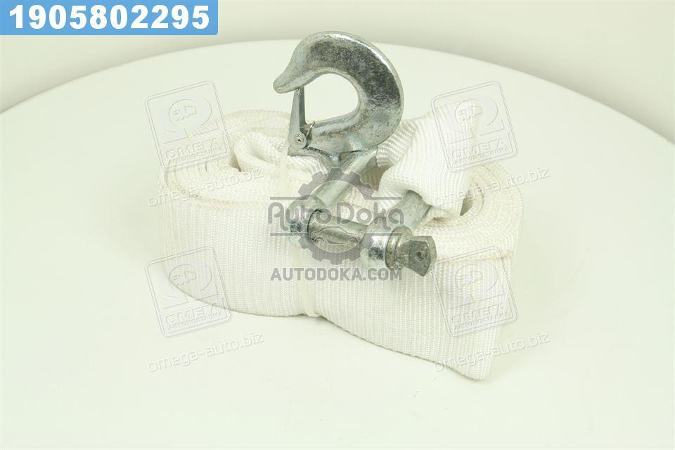 Трос буксировочный 8т. лента 75 мм 5м. С+U крюк, белый (Дорожная Карта)  DK46-206E-3
