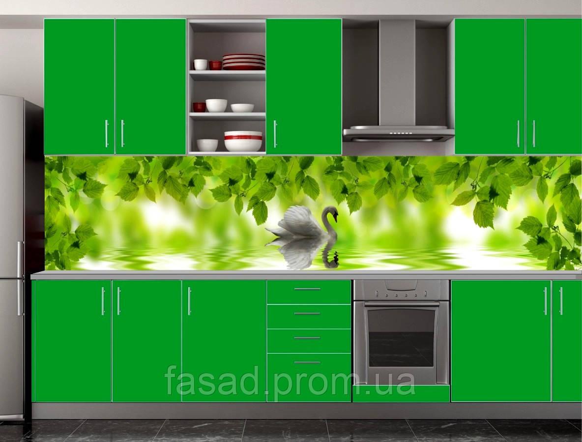 Скіналі для кухні (ламінована наклейка) Кухонний фартух розмір 600*3000 мм. Код-10346