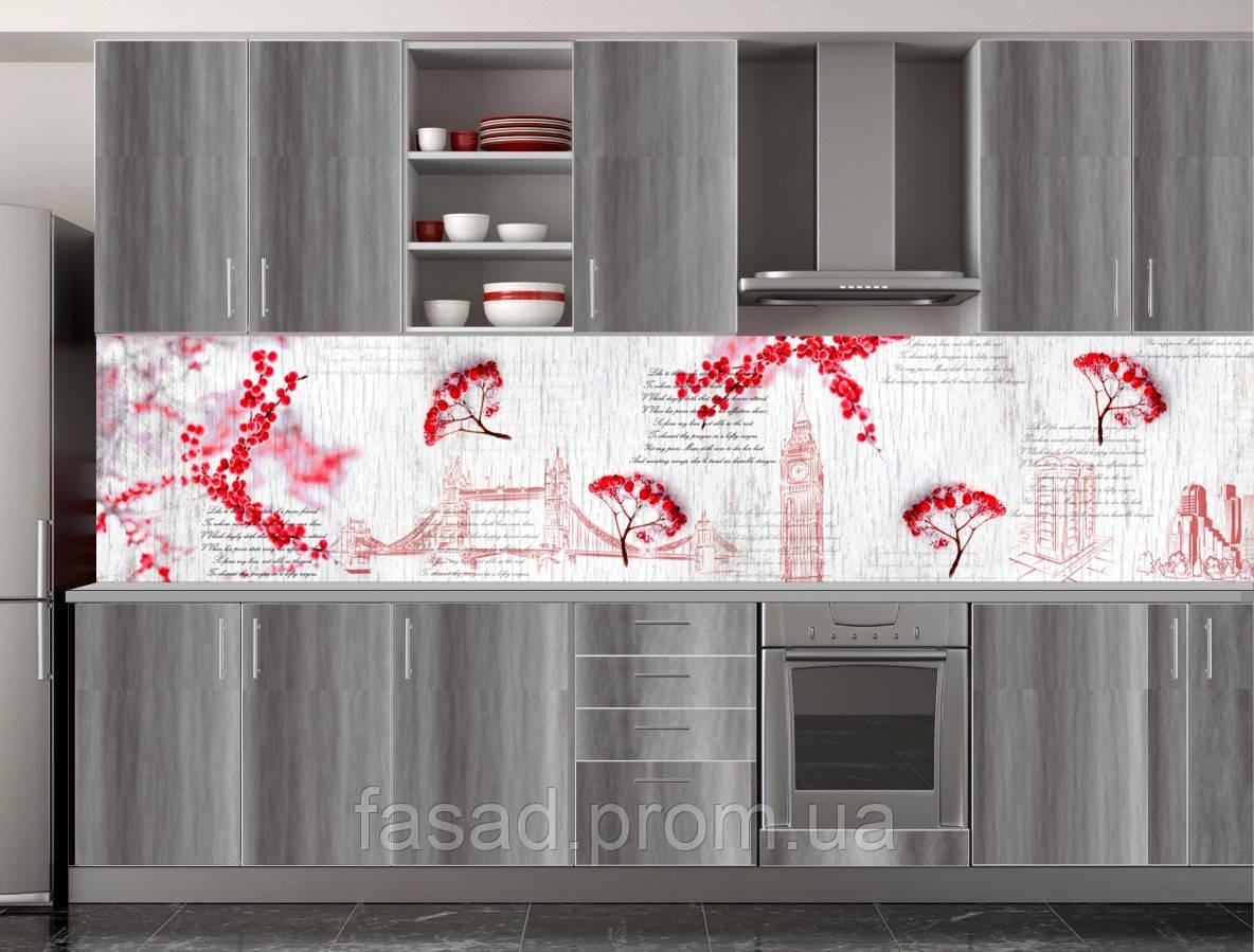 Скіналі для кухні (ламінована наклейка) Кухонний фартух розмір 600*3000 мм. Код-10896