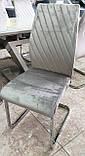 Стул S-118 серый вельвет (бесплатная доставка), фото 2