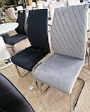 Стул S-118 серый вельвет (бесплатная доставка), фото 3