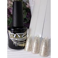 Гель-лак для ногтей RAY №1636, 10ml