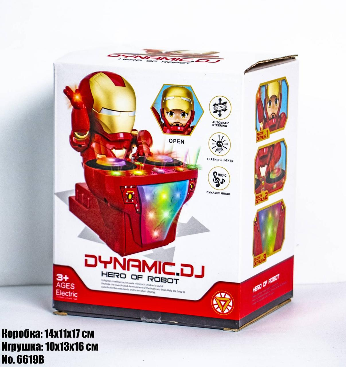 IRON MAN DJ 6619B (117809473)