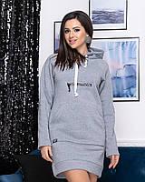 Платье худи в спортивном стиле с карманами и шнуровкой серого  цвета