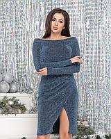 Платье женское нарядно-повседневного стиля весна-лето цвета темное серебро
