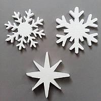 Сніжинка з пінопласту товщина 1 см діаметр 12 см, фото 1