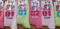 """Дитячі стрейчеві шкарпетки""""OZNECO"""" Туреччина, фото 1"""