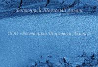 Перламутровый краситель «Синий» 2 г