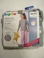 Піжама для дівчинки 086 см (12-18 months) сірий  Lupilu 56960