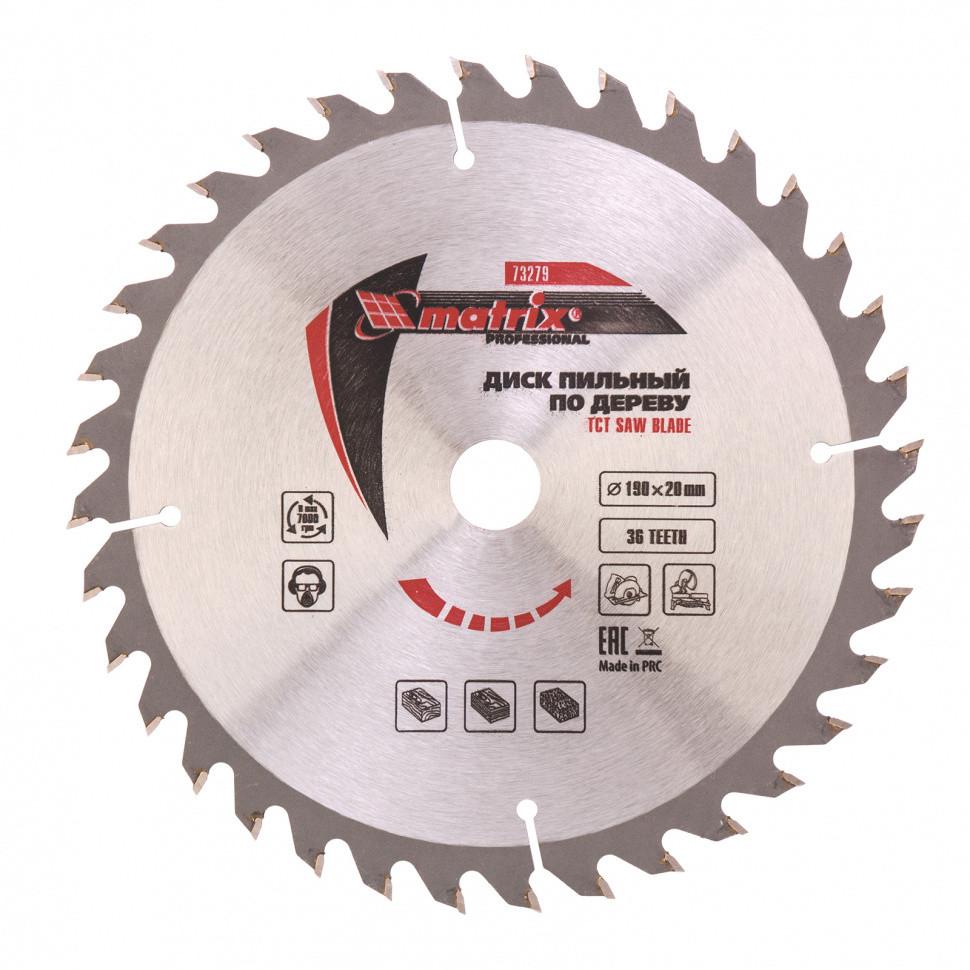 Пильний диск по дереву 190 х 20мм, 36 зубов + кольцо 16/20 MTX PROFESSIONAL 732799
