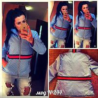 Женская куртка Gucci синтепон  46 Малиновый