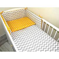 Комплект в детскую кроватку для новорожденных Хатка 6 в 1 Серый зигзаг с желтым Premium (1503)
