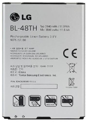 Акумулятор (Батарея) для LG D685 BL-48TH (3140 mAh) Оригінал