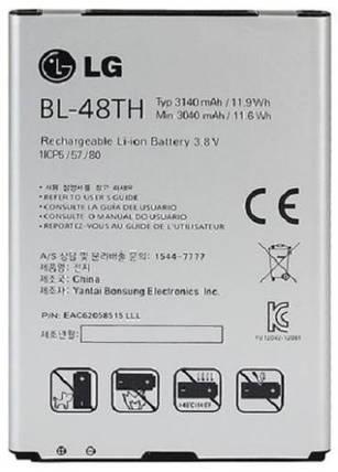 Акумулятор (Батарея) для LG D685 BL-48TH (3140 mAh) Оригінал, фото 2