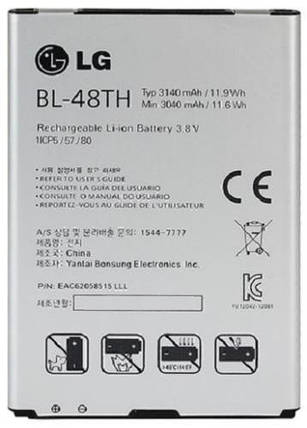 Аккумулятор (Батарея) для LG D838 BL-48TH (3140 mAh), фото 2