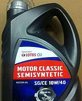 Масло автомобильное, 5л   (SAE 10W-40, полусинтетика, MOTOR CLASSIC SEMISYNTETIC SG/CE)   LOTOS   (#GPL)