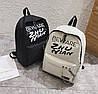 Стильные тканевые рюкзаки с цепочкой Beware, фото 2
