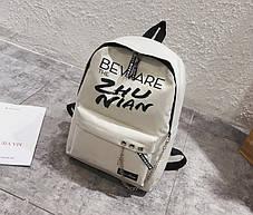 Стильные тканевые рюкзаки с цепочкой Beware, фото 3