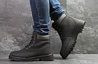 Ботинки Timberland черные с серым   зима , код6821