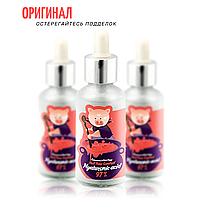 Сироватка гіалуронова ELIZAVECCA Hell-Pore Control Hyaluronic Acid 97%, 50 мл
