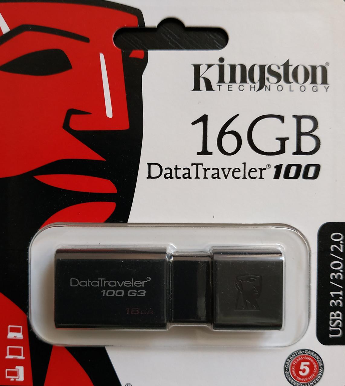 Флеш накопитель Kingston DataTraveler 100 G3 16 гб 3.1