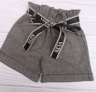 Тёплые подростковые шорты для девочки с поясом9-13лет,бежевого цвета
