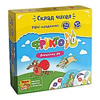 Настольная игра Банда Умников Фрукто 10 на украинском языке    УКР002