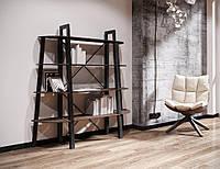 Стеллажи для книг в гостиную комплект 4 полки Призма стиль Лофт Металл-Дизайн 1400х1540х370