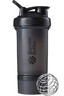 Шейкер спортивный BlenderBottle ProStak 650ml с 2-мя контейнерами Black R144870