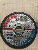 Круг зачистной 125х6х22,23 мм ЗАК