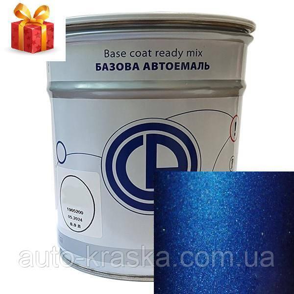 Автоэмаль РАПСОДИЯ 448 CP 0,9 л
