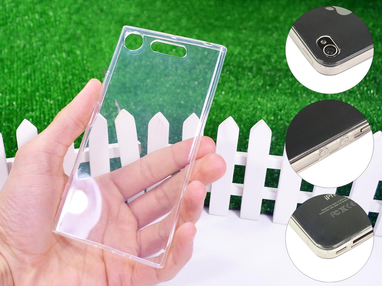Ультратонкий 0,3мм силиконовый чехол для Sony Xperia XZ1