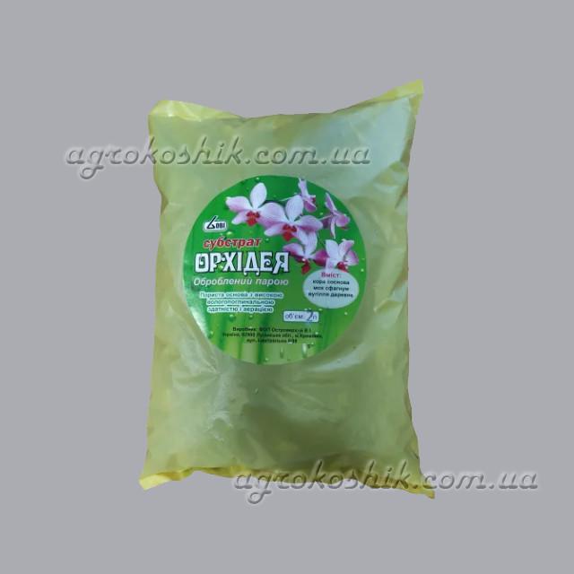 Субстрат (грунт) для орхидеи 2л