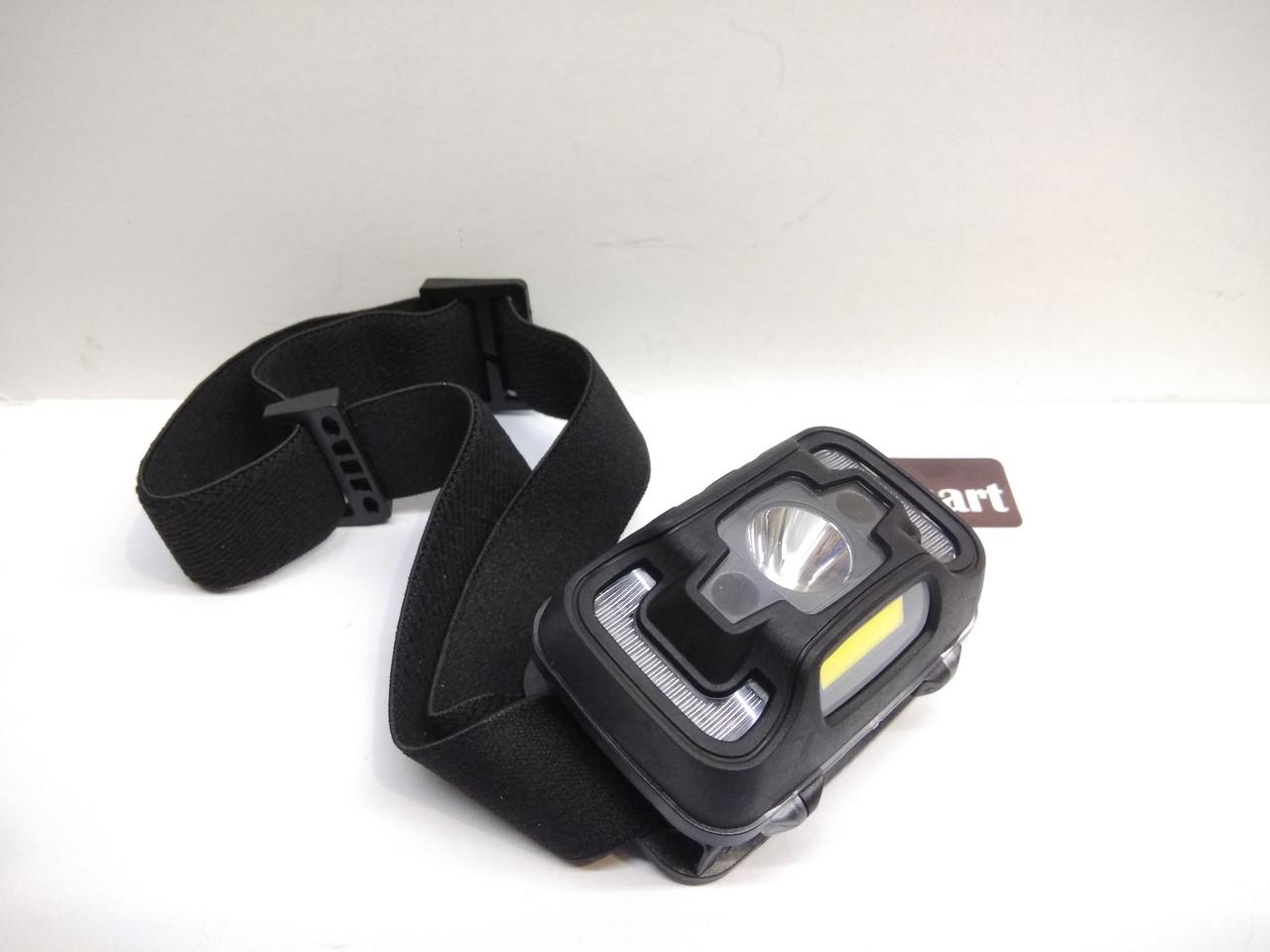 Фонарик налобный BSmart LED ESEN145, акумулятор, датчик движения, USB зарядка