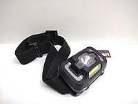 Фонарик налобный BSmart LED ESEN145, акумулятор, датчик движения, USB зарядка, фото 1