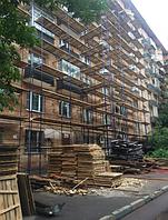 Леса строительные полимерное покрытие 16 х 21 (м), фото 1